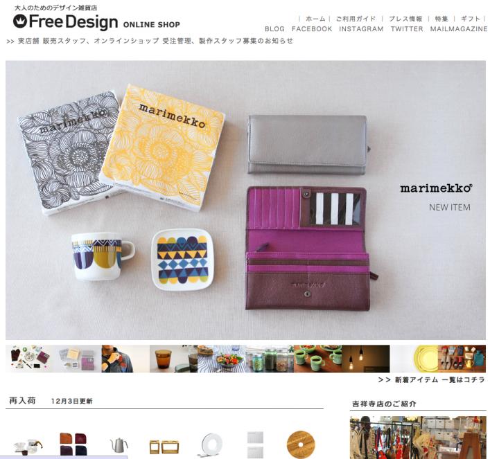 freedesign