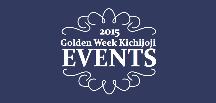 gw_kichijoji