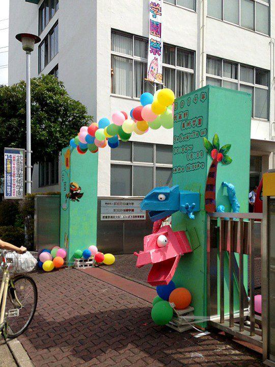 musabi_entrance