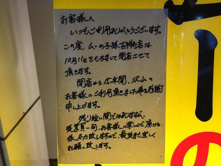 IMG_5965