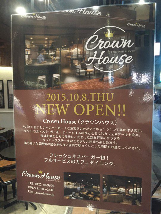 crownhouse3