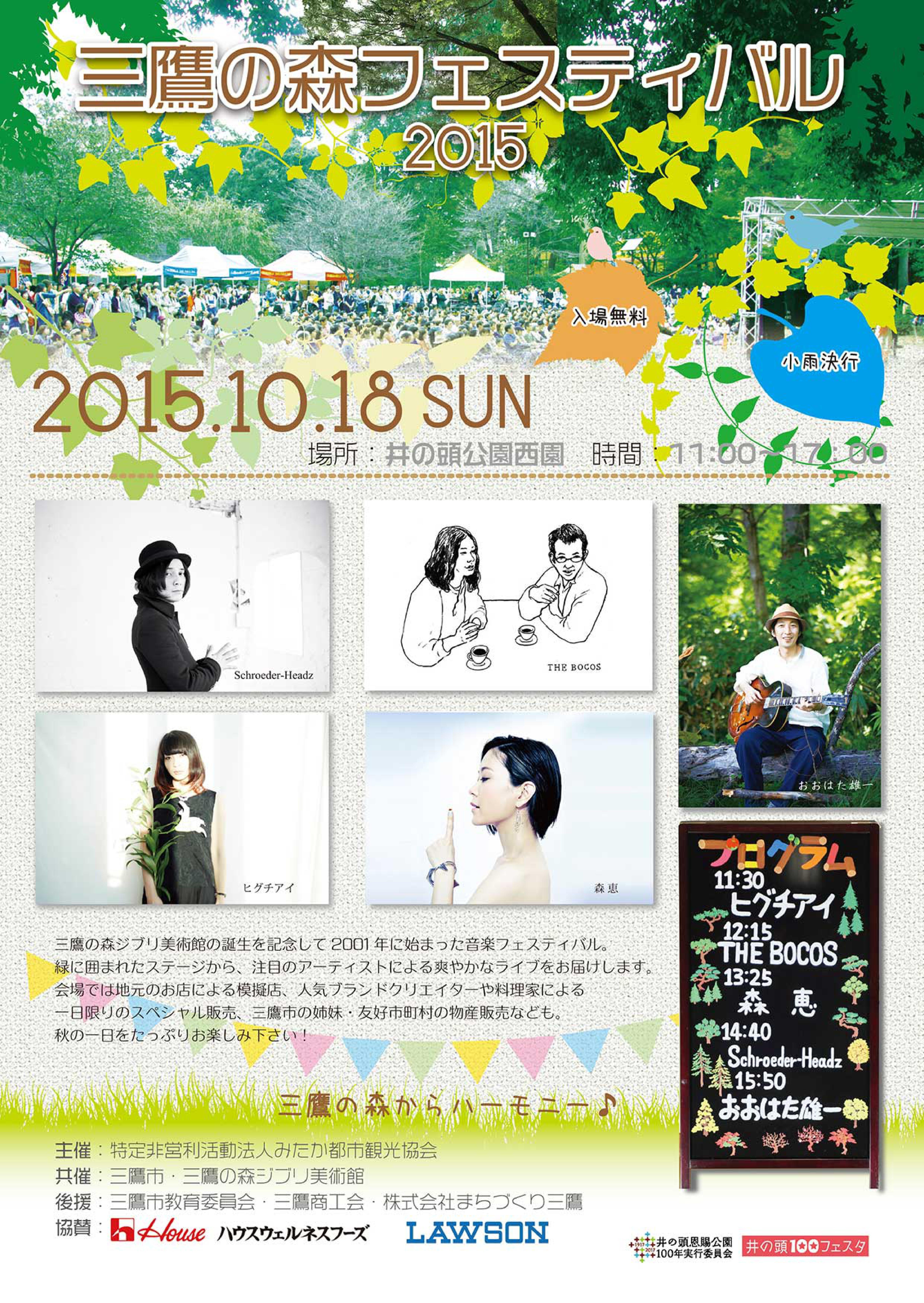 souvenir_big