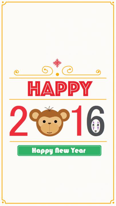 2016newyear_kichifanForiPhone5s