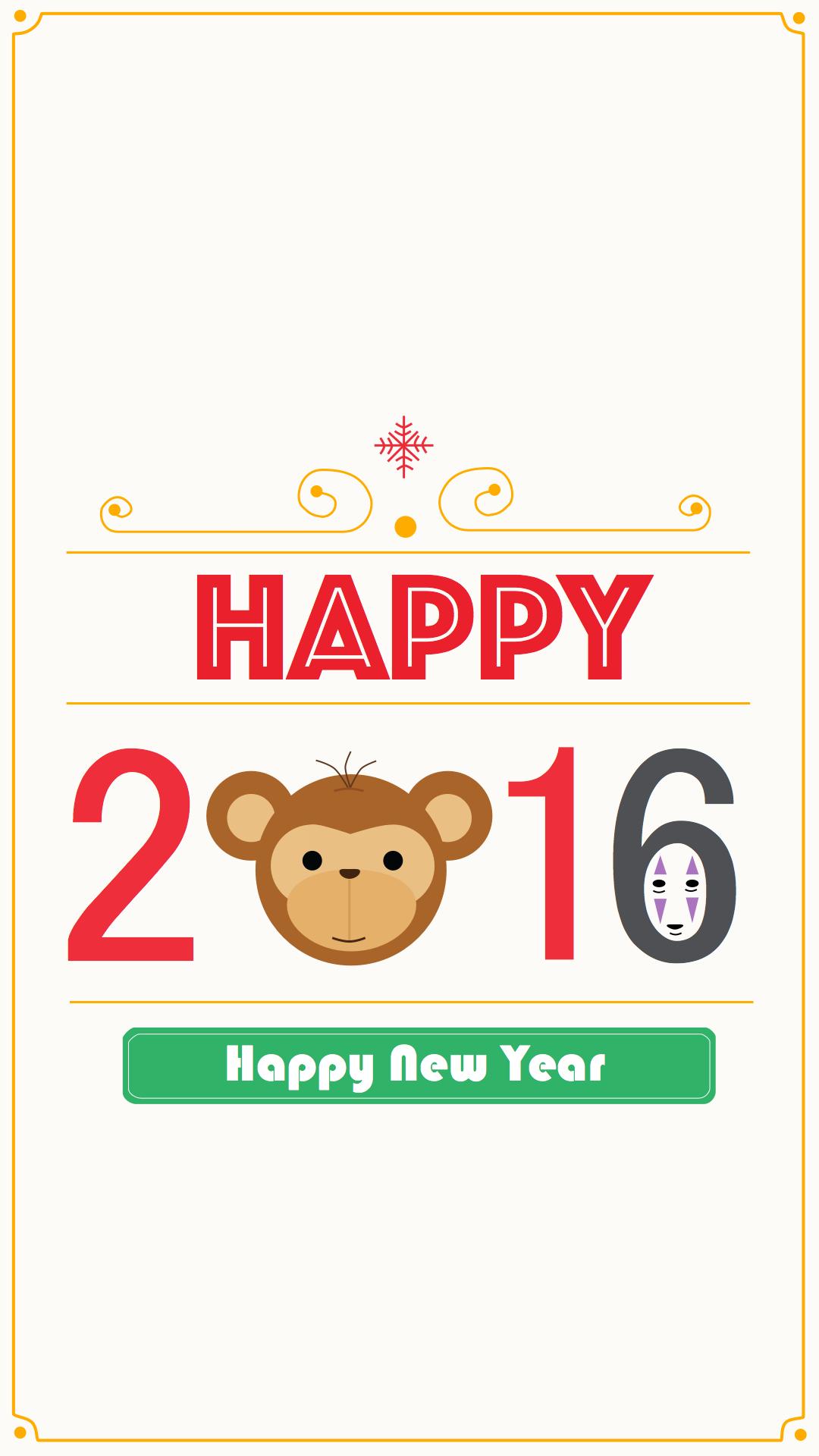 2016newyear_kichifanForiPhone6sPlus
