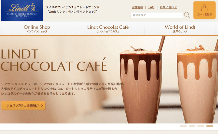 lindtchocoratcafe