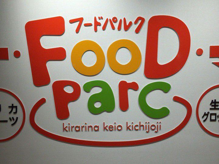 foodparc
