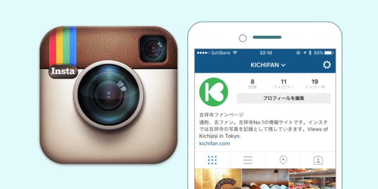 instagram_kichifan