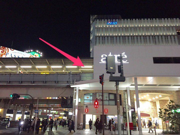 jr_kichijoji_smell3