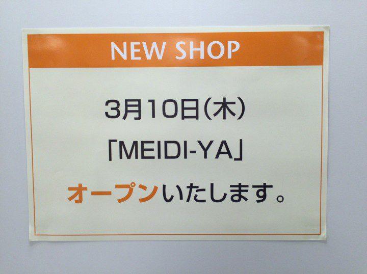 meidiya4