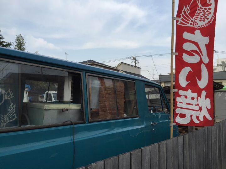 sat_taiyaki4