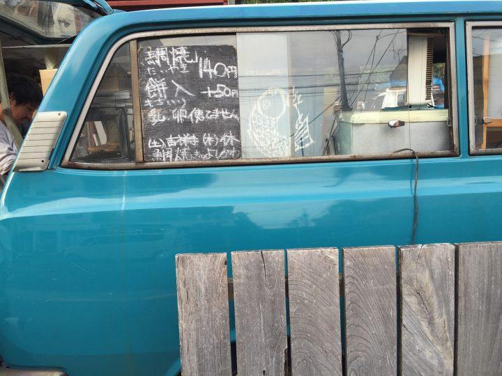 sat_taiyaki5