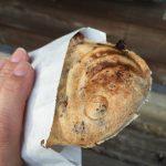 吉祥寺で土曜限定で食べられる幻の餅入り超薄皮たい焼き