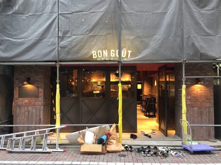 bongout1