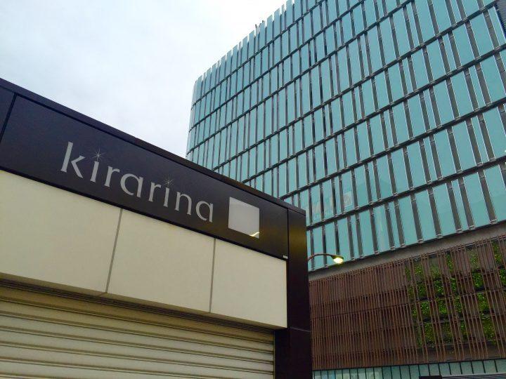 kirarina1