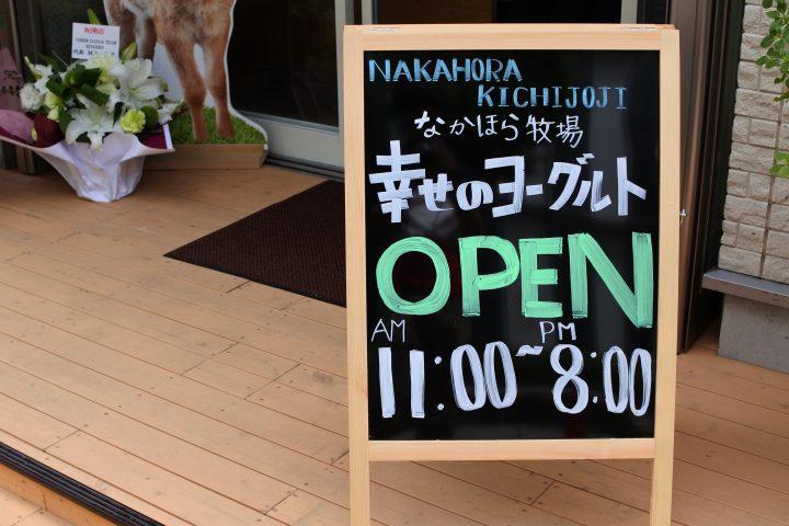 nakahora_bokujo4