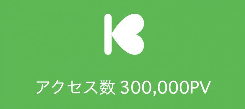 300thousandspv