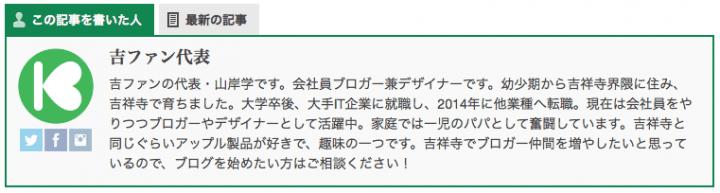 author_info