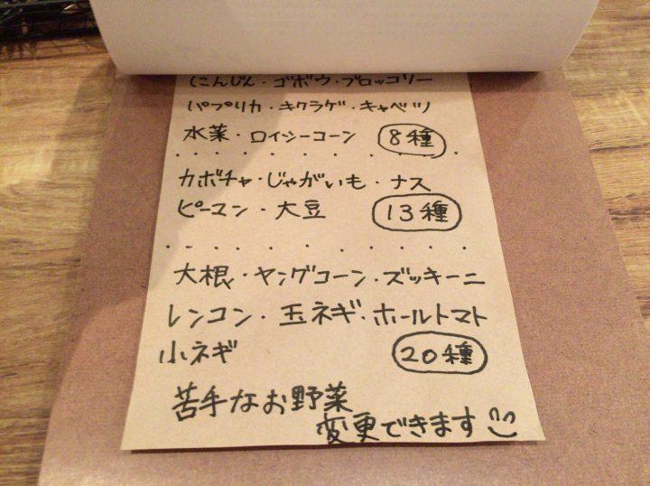 curry_samurai5