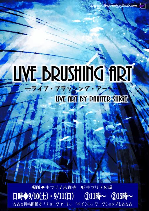 livebrushingart