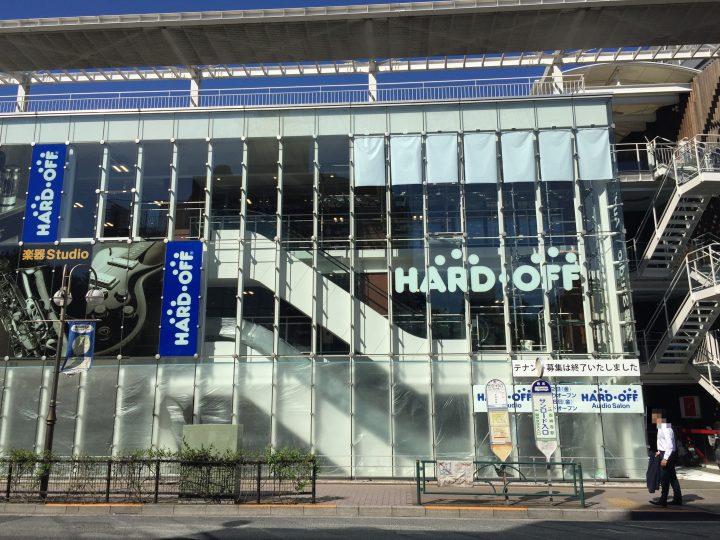 pcdepot_hardoff