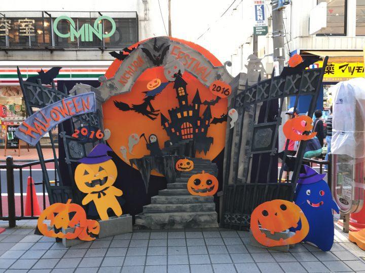 halloween_kichijoji2016_1
