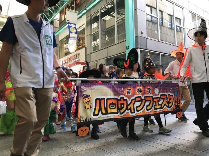 halloween_kichijoji2016_2