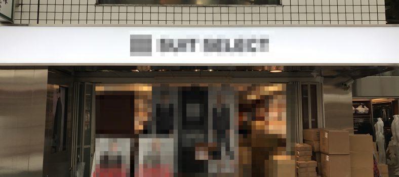 suit_select1_2