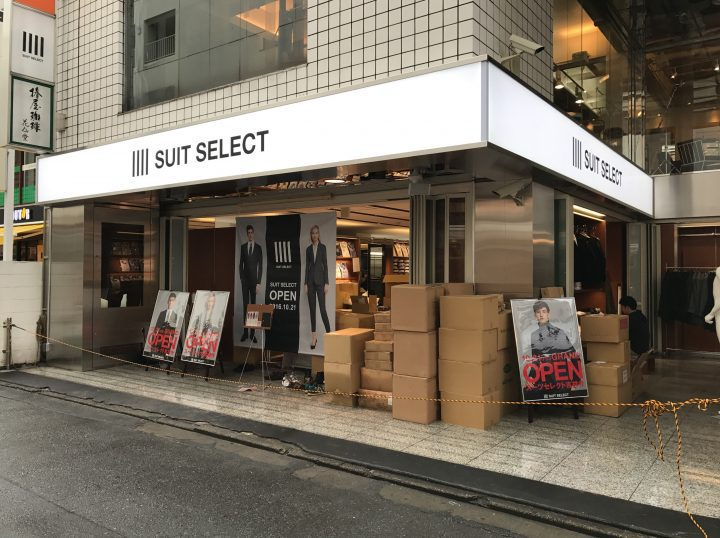 suit_select2