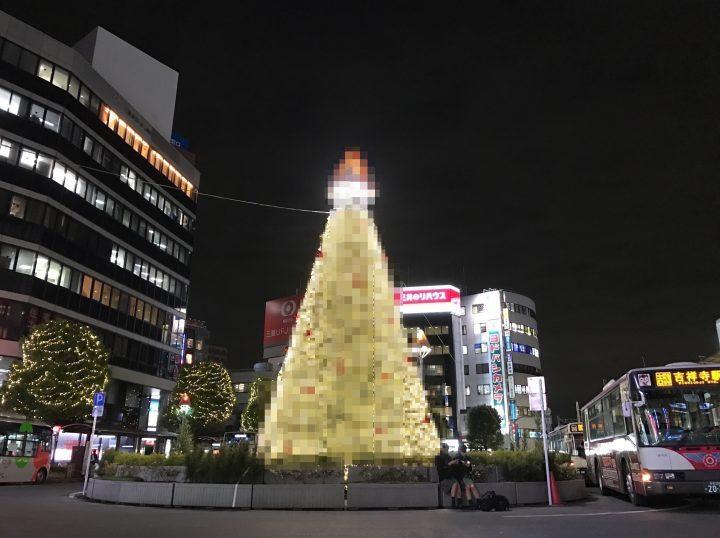 kichijoji_xmastree_2