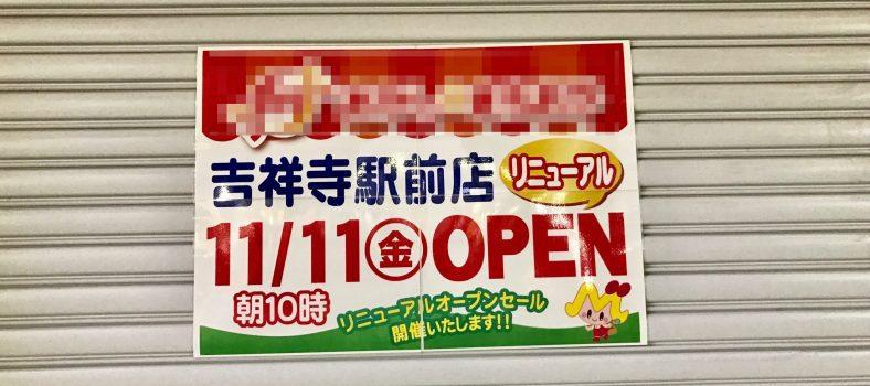 okashi_no_machioka1_2