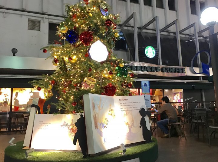 xmastree_starbucks