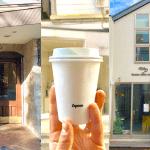 吉祥寺で100店舗以上訪れた筆者おすすめのカフェまとめ 33選