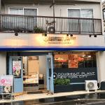 【衝撃】22時にオープンする吉祥寺の「ドーナッツプラント」が閉店