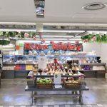 【悲報】アトレ吉祥寺1Fのベーカリーカフェ「ローズベーカリー」が閉店へ
