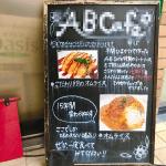 ウソだろ?!創業16年の吉祥寺を代表する老舗カフェが閉店へ