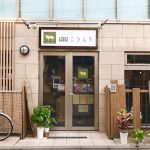 【閉店】本当は誰にも教えたくない「鉄板ニシムラ」2号店がオープンへ!