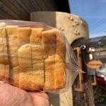 小さな可愛いパン屋さん「リールオパン」の食パンが超絶美味しい!