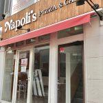 昨年復活した「ナポリス」が7ヶ月で一時クローズ&リニューアルへ