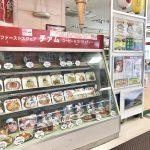 【悲報】西友1階の昭和フードコート「チァム」が閉店!50年の歴史に幕