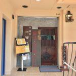 【悲報】井ノ頭通り沿いの穴場中華料理店「中国菜 一口品」が閉店