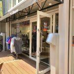 コピス1Fの「ミズノウエルネスショップ」跡地に大手眼鏡ブランド店がオープンへ