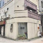 ヨドバシ裏の創作つくねで有名な焼き鳥店が閉店へ!35年の歴史に幕