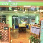 【悲報】西友2階の喫茶&レストラン「ケープタウン」が閉店へ!28年の歴史に幕