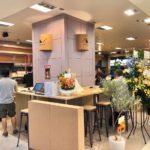 西友「チァム」跡地にオープンするのは赤坂の飲み比べ放題ワインバー!