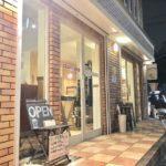 【悲報】「クラフトビールを吉祥寺の文化に」がテーマのビアカフェが閉店へ