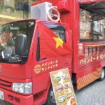 高田馬場にあるベトナムサンドイッチ専門店がマルイ前にオープン