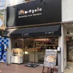 コピス吉祥寺のブリオッシュ・コン・ジェラート店「ブリジェラ」が閉店