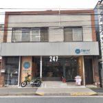 オープンしたばかりのカフェ「Cafe 247」レポ!牛イチボステーキが絶品