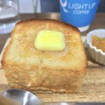 朝食に食べたい!「LIGHT UP COFFEE」のミニトーストが絶品