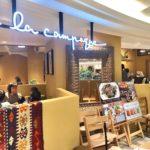 オープンしたばかりのタルト店「ア・ラ・カンパーニュ」レポ!人気No.1ケーキは?